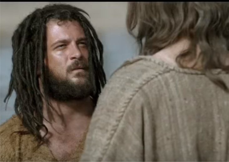 The Bible Jesus' Baptism